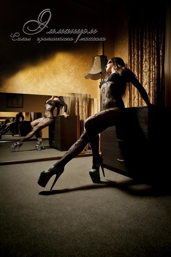 eroticheskie-saloni-g-krasnodara